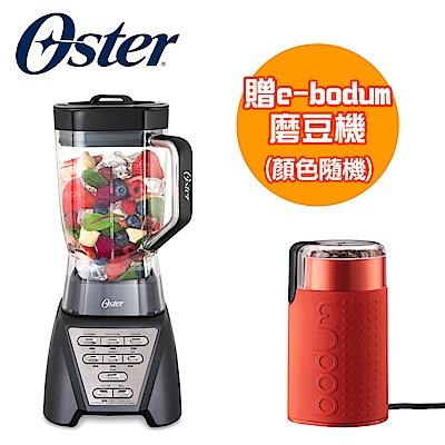 美國 Oster DualPro智慧雙向全能調理機(鐵灰)送e-bodum 磨豆機