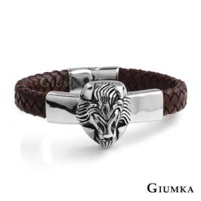 GIUMKA刻字皮革手環獅子王白鋼男款單個