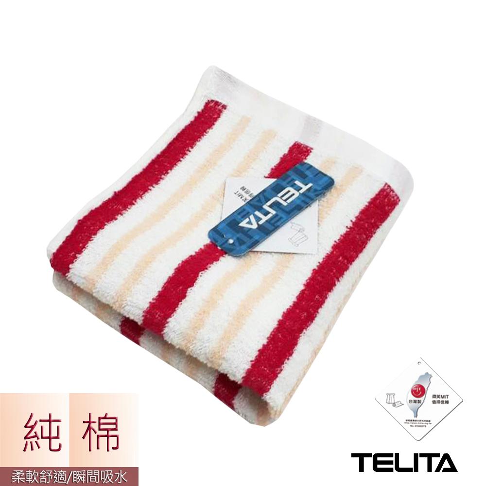 TELITA 純棉彩條緹花毛巾-紅條