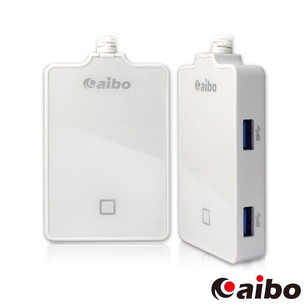 aibo H31 USB3.0 亮面高質感 4PORT HUB 集線器