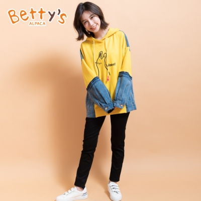 betty's貝蒂思 彈性腰圍直筒長褲(黑色)