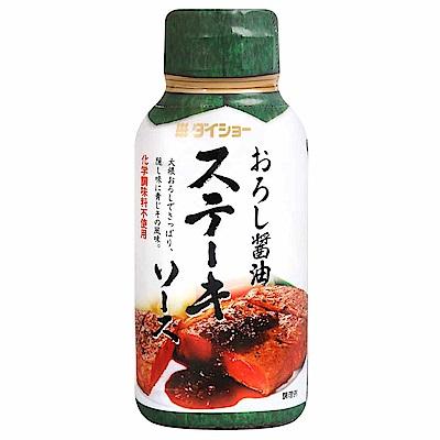 Daisho 牛排調味醬-蘿蔔泥醬油風味(165g)