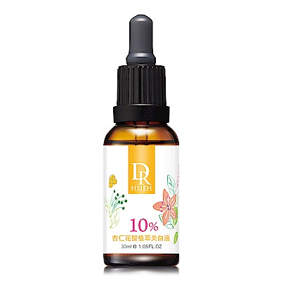 Dr.Hsieh 10%杏仁花酸植萃美白液30ml