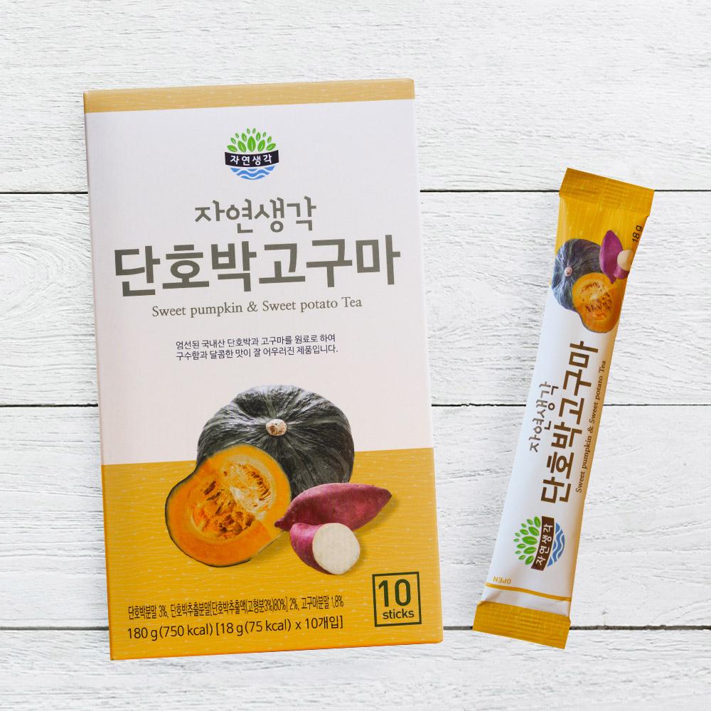 韓國HEE CHANG 南瓜紅薯茶