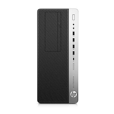 HP EliteDesk 800 G3  i7 七代小型直立式商用電腦
