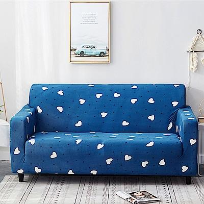 【歐卓拉】海洋之心棉柔彈性沙發套2人座