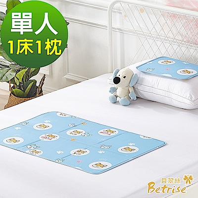 Betrise日本夯熱銷固態低反發抗菌凝膠持久冰涼墊-獨家開版(單人1床1枕)