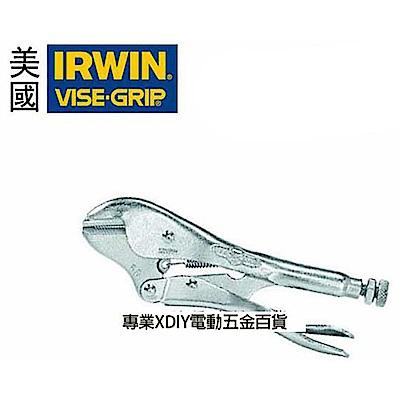 美國 IRWIN 握手牌 VISE-GRIP RR 封口鉗 品質保證耐用!