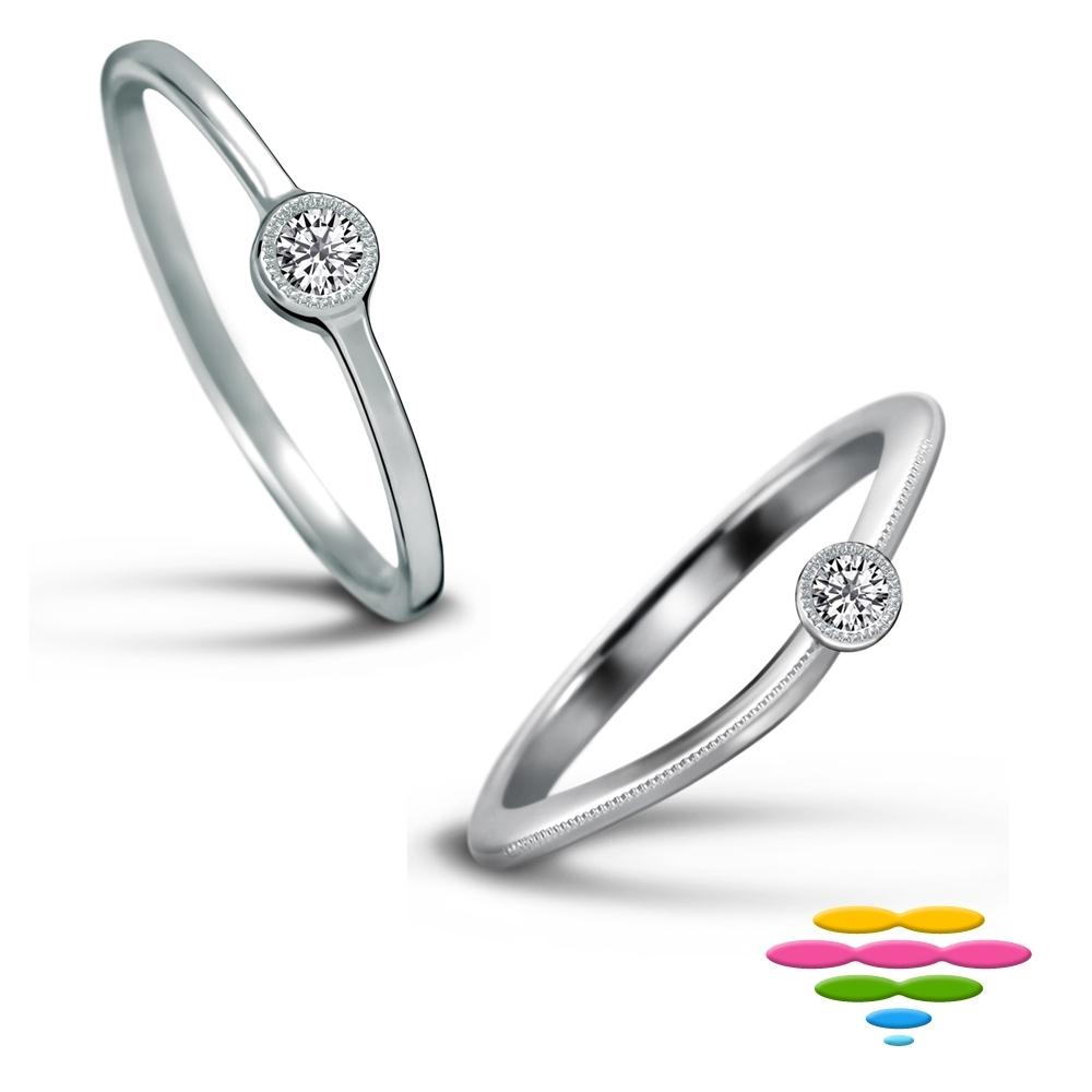 彩糖鑽工坊 5分包鑲珠邊設計鑽戒 2選1