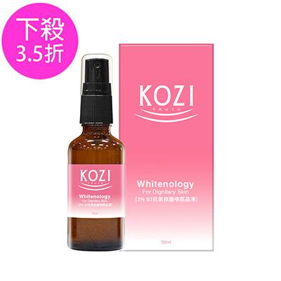 (盒損品)KOZI蔻姿 淨膚煥顏系列 <b>3</b>%抗氧修護噴霧晶凍50ml