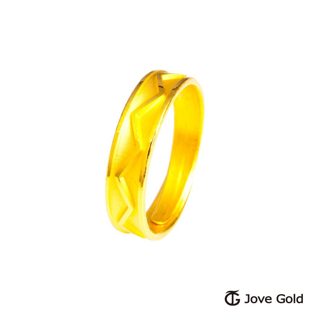Jove Gold 漾金飾 故事線黃金男戒指