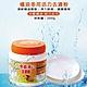 橘油萬用活力去漬粉500g*3瓶(小蘇打粉/食器去漬粉/洗衣機槽清潔劑) product thumbnail 1