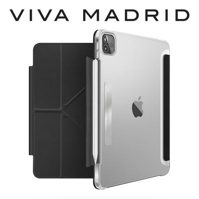 VIVA MADRID Conver iPad Pro 2021 11吋Nappa 皮革保護套