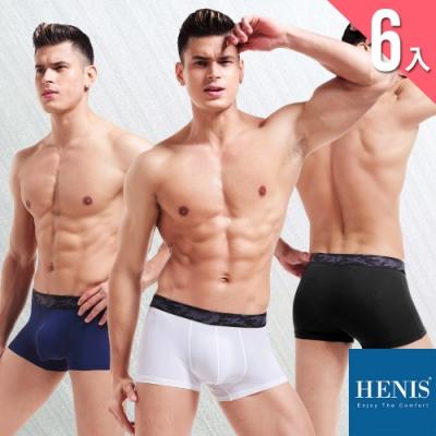 [時時樂限定] HENIS 026mm超薄冰絲 透氣零著感 機能四角褲 (6入組)