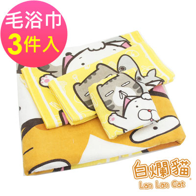 白爛貓Lan Lan Cat 臭跩貓-滿版印花毛浴巾3條組(疊羅漢-好友疊羅漢)