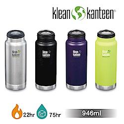 美國Klean Kanteen TKWide寬口不鏽鋼保溫瓶-946ml