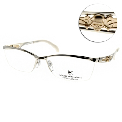 Masaki Matsushima眼鏡  骷髏紳士半框款/銀-金#MFP551 C01