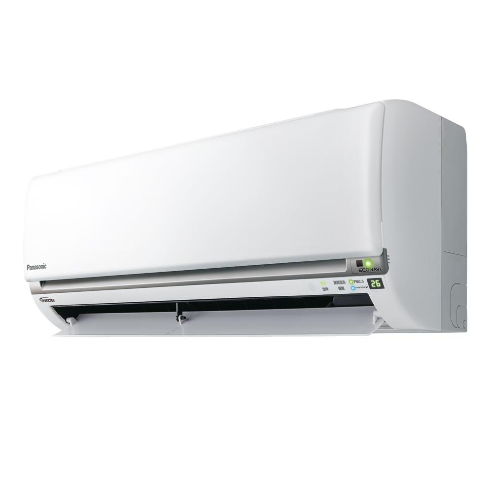 國際牌13坪【變頻QX系列R32】冷暖分離式CS-QX80FA2/CU-QX80FHA2