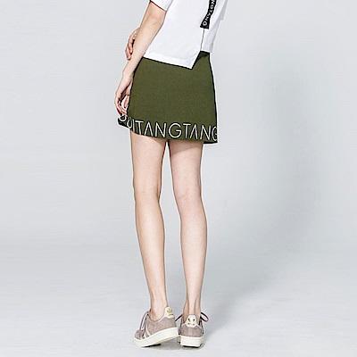 SUITANGTANG 品牌LOGO印花短裙-軍綠