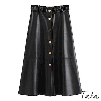 鬆緊腰薄絨排扣半身皮裙 TATA