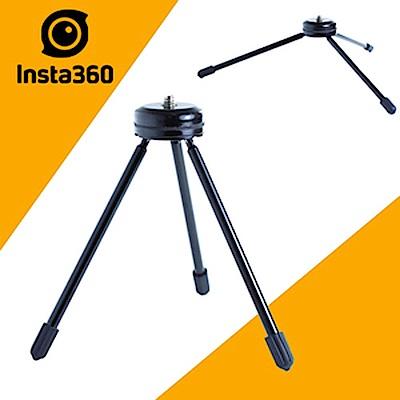 Insta360 迷你三腳架(1/4螺牙) (公司貨)