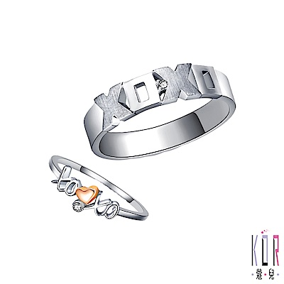 K OR蔻兒 親親抱抱鑽石/白鋼成對戒指