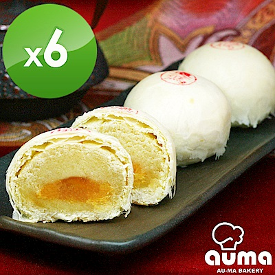 奧瑪烘焙金彩綠豆椪12入/盒X6盒