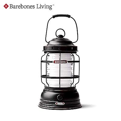 Barebones 手提營燈Forest LIV-261 / 黑銅色