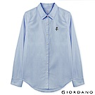 GIORDANO 女裝經典刺繡彈力牛津紡長袖襯衫-75 藍色