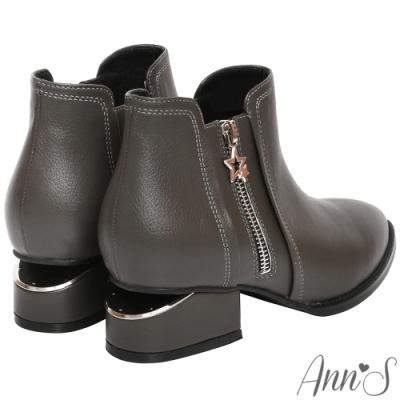 Ann'S個人風格-造型星星拉鍊銀色切口粗跟短靴-灰