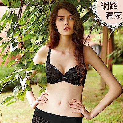 曼黛瑪璉 Hibra大波高脅低脊內衣  B-H罩杯(黑)