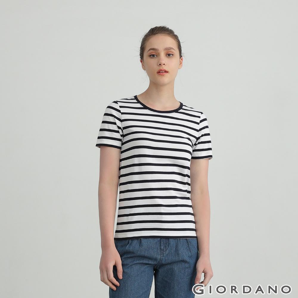 GIORDANO 女裝純棉條紋短袖T恤 - 01 白X海軍藍