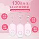 WIDE VIEW 130高分貝LED防狼警報器(B300) product thumbnail 1