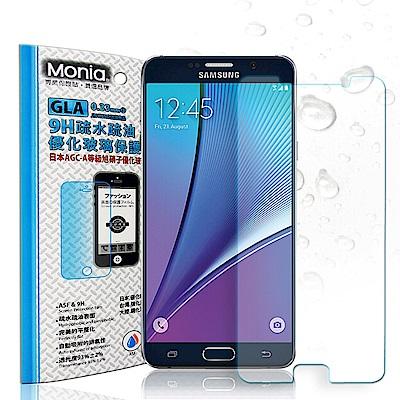 MONIA Samsung Galaxy Note5 日本頂級疏水疏油9H鋼化玻璃膜