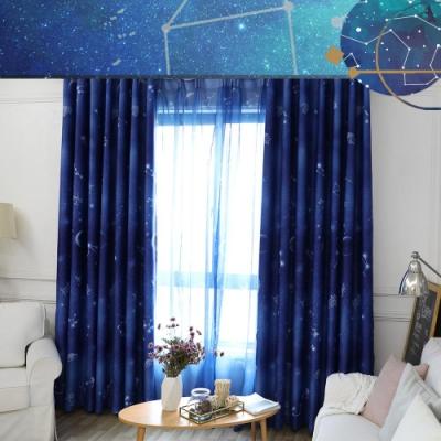 日創優品 抗UV防紫外線12星座窗簾/遮光窗簾 200x165cm