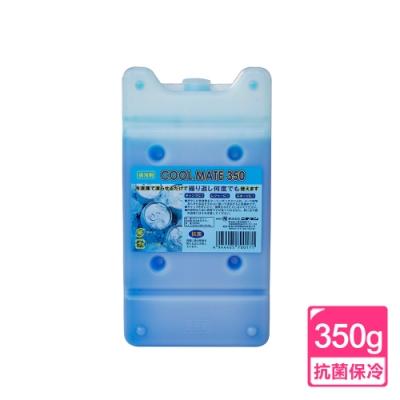 日燃COOL MATE 抗菌保冷劑/冷媒350g