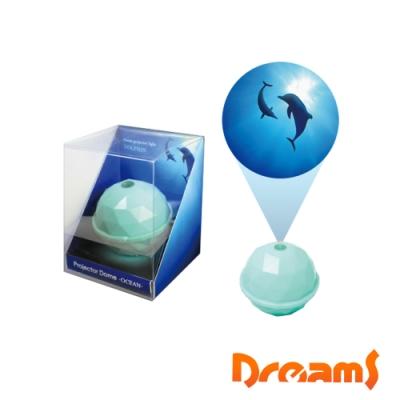 Dreams Projector Dome 海洋系投影球- 綠/海豚