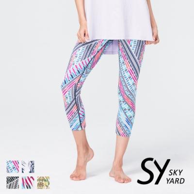【SKY YARD 天空花園】輕度機能緊身運動褲-七分褲-淺藍幾何