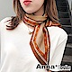 AnnaSofia 騰點框邊斜角 窄版緞面仿絲領巾絲巾圍巾(咖啡系) product thumbnail 1