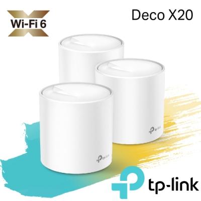 時時樂限定 TP-Link Deco X20 AX1800真Mesh雙頻無線網路WiFi6網狀路由器分享器3入