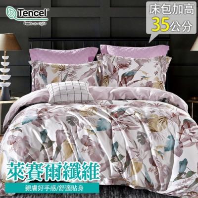 eyah 輕奢60支純天絲台灣製單人床包雙人被套三件組 春度芳菲