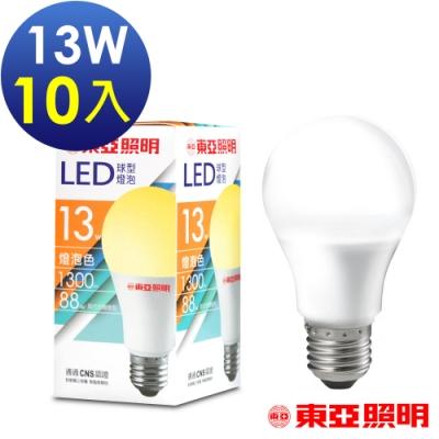 東亞照明 (10入) 13W球型LED燈泡1300Im-黃光