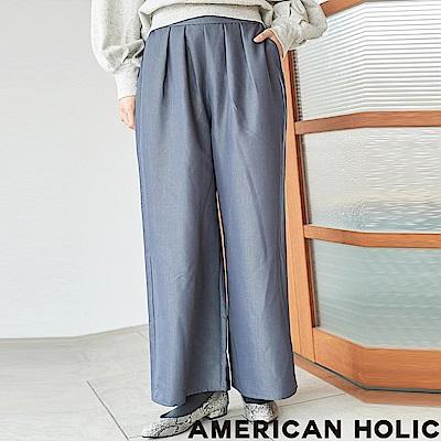 AMERICAN HOLIC 後口袋造型抓褶寬褲