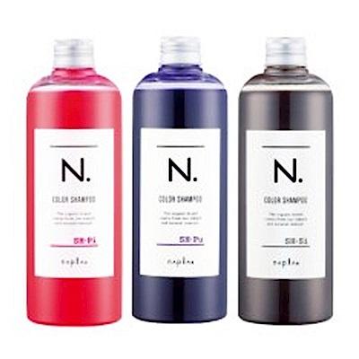 NAPLA 娜普菈 N.系列炫彩洗髮精(粉紅 藍紫 銀灰)