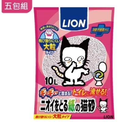 LION 獅王 - 除臭紙砂/紙貓砂 大顆粒設計 10L裝-五包入