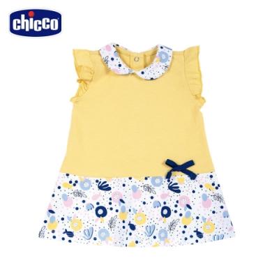 Chicco- TO BE BG-繽紛海洋拼接有領洋裝