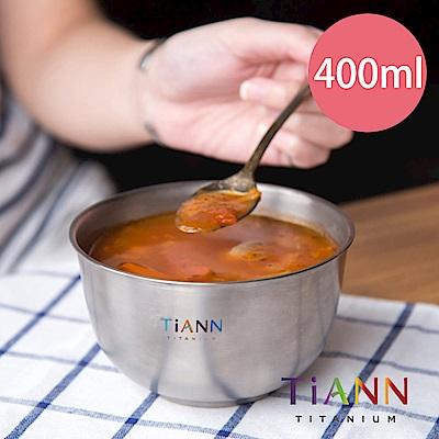 TiANN純鈦餐具 純鈦雙層鈦碗