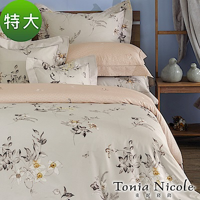 Tonia Nicole東妮寢飾 慢森活高紗支精梳棉被套床包組(特大)