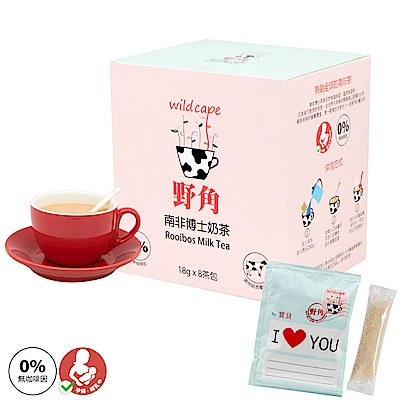 野角 南非博士奶茶(18gx8入)