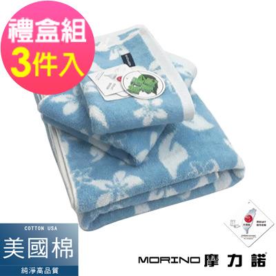 MORINO摩力諾 美國棉抗菌消臭油桐花方毛浴巾組- 藍【禮盒裝】